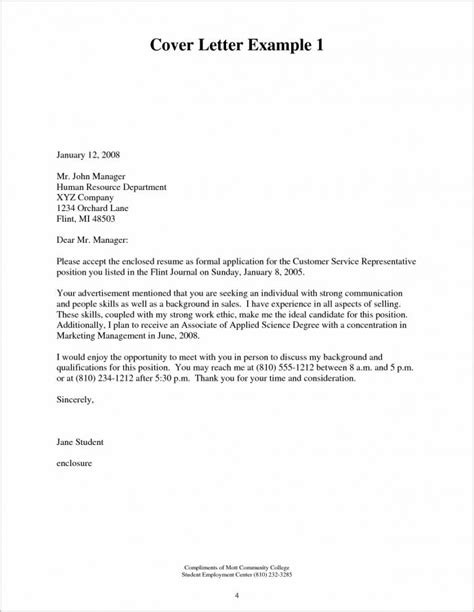 human resources cover letter sle free cover letter