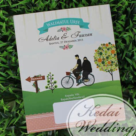 desain undangan pernikahan karikatur undangan pernikahan islami desain undangan islami