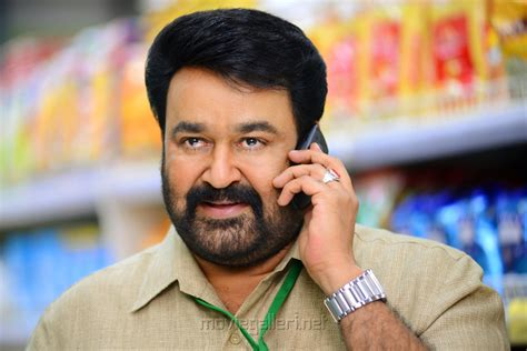 actor mohanlal photo actor mohanlal photos in manamantha movie new movie posters