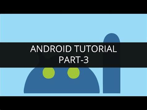 Android Tutorial Image Gallery | android tutorial content provider image gallery
