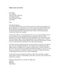 cosmetology cover letter sles the best letter sle