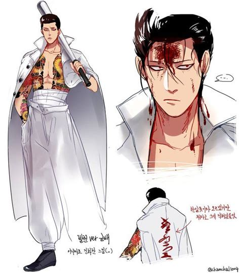 anime yakuza one punch villain au yakuza metal bat random