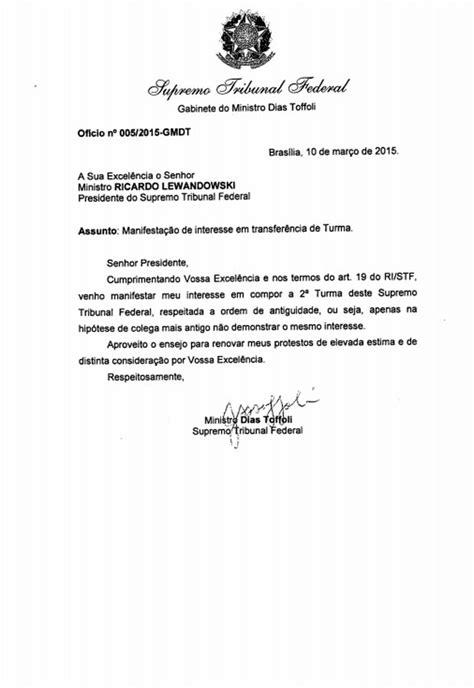 g1 ministro do supremo restabelece pagamento de seguro g1 ministro dias toffoli poder 225 presidir julgamento da