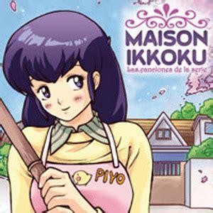 imagenes comics japoneses maison ikkoku una comedia de enredos con acento japon 233 s