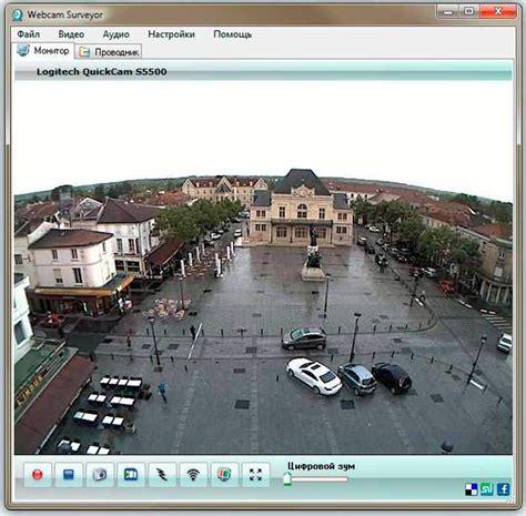 motion detection software freeware motion detection software steprevizion