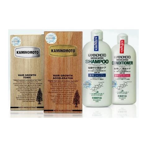 Kaminomoto Conditioner kaminomoto medicated hair conditioner b p