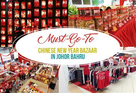 new year 2018 johor bahru must go to new year bazaar in johor bahru johor now
