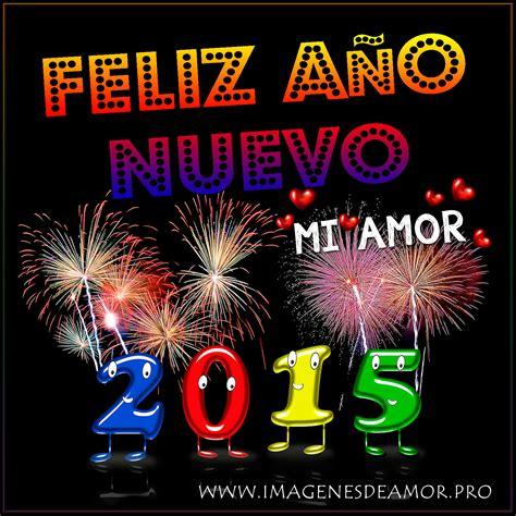 imagenes de amor para año nuevo tarjetas feliz a 241 o nuevo 2015 mi amor