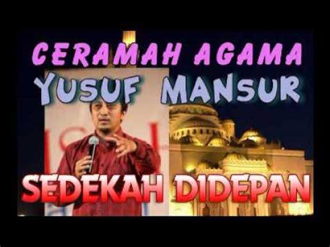 download mp3 ceramah yusuf mansur 2014 ceramah agama yusuf mansur judul sedekah di depan youtube
