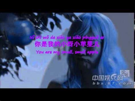 download mp3 xiao ping guo download lagu xiao ping guo mp3 mp3 terbaru stafaband