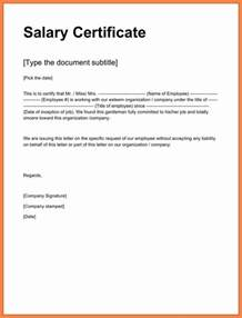 Free Sample Letter Of Employment Certification 4 Sample Of Certificate Of Employment With Salary