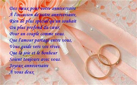 Modeles De Lettre Anniversaire Gratuit Modele Lettre Anniversaire Mariage Gratuit