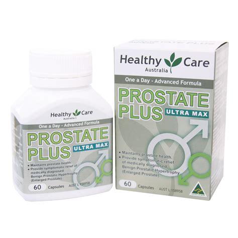 Asi Booster Herbs Of Gold Support 60 Kapsul healthy care plus ultramax 60 kapsul mengandung ekstrak