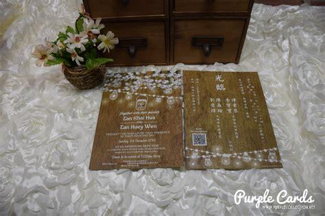 Wedding Card Design Kuala Lumpur by Wedding Card Malaysia By Purplecollection Modern
