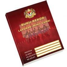 School Of Panduan Murid program segak sekolah rendah free bittorrentsoul