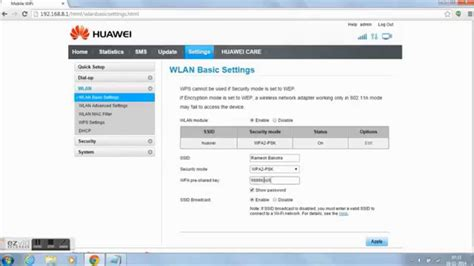 how to reset voicemail password red pocket how to change wifi networks names and passwords huawei