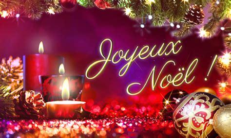 Carte De Noel Gratuite by Carte No 235 L Nous R 233 Chauffe Le Coeur Cybercartes