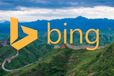 Imágenes dinámicas de Bing dentro de Google   RWWES