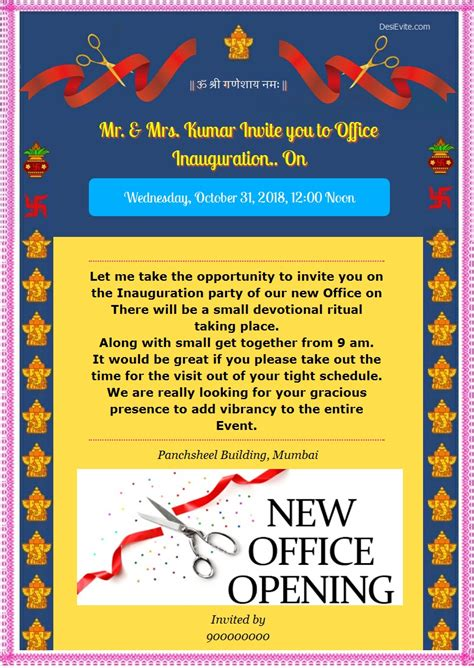 Invitation Card For Office Opening Ceremony