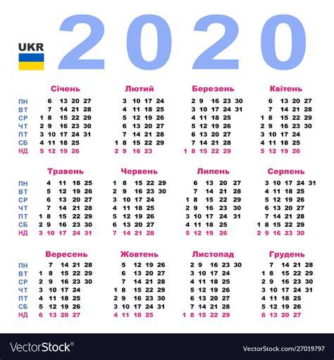 calendar   ukrainian week starts royalty  vector