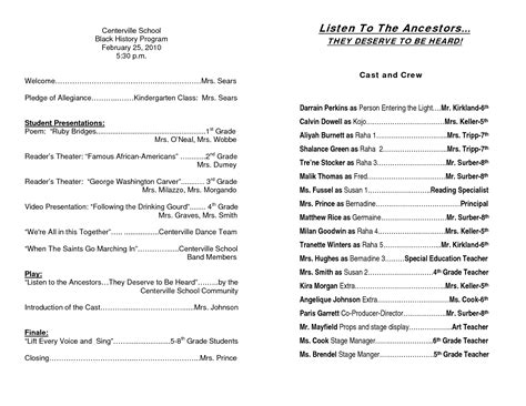 best photos of layout of church programs printable