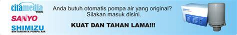Saklar Otomatis Pompa Air Sanyo pressure switch untuk pompa air cita media