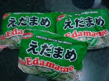 Edamame Salted Obento Hokben Kacang Kedelai Jepang edamame kedelai jepang edamame kedelai jepang budidaya kedelai edamame manfaat kedelai