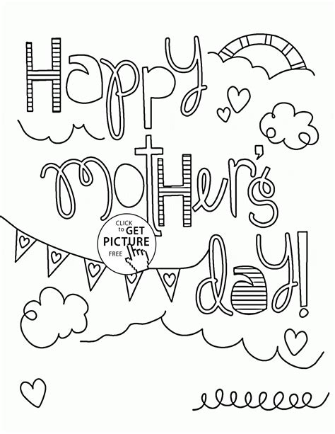 coloring pages for s day printables s day coloring page for coloring pages