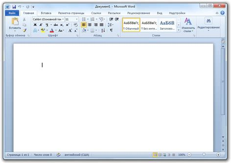 Microsoft Office Word скачать Microsoft Word 2010 бесплатно Ms Word 2010