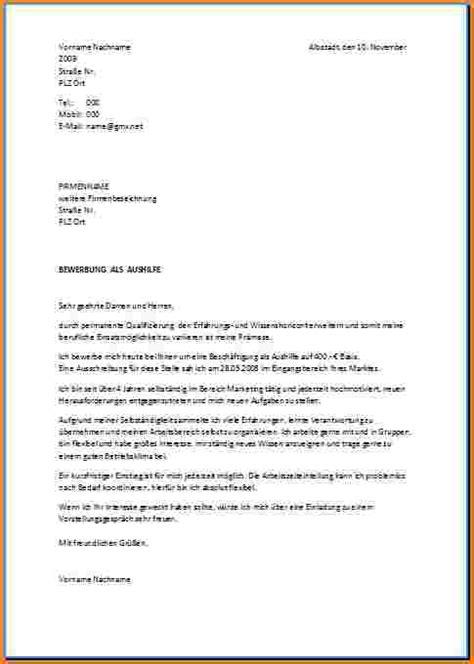 Bewerbungsschreiben Muster Verkäuferin Supermarkt 8 bewerbungen schreiben muster reimbursement format