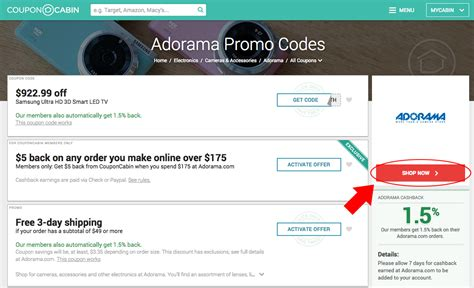 Coupon Cabin by Tutorial How To Use Mr Rebates Ebates And Couponcabin