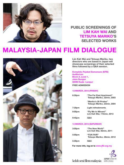 film x malaysia malaysia japan film dialogue japan foundation kuala lumpur