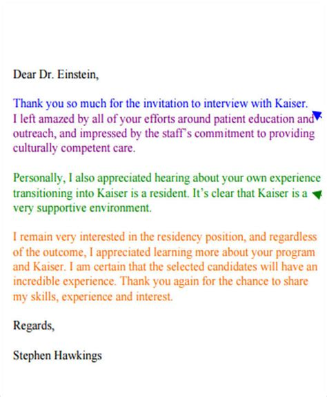 Thank You Letter Pharmacy Residency thank you letter after family medicine residency