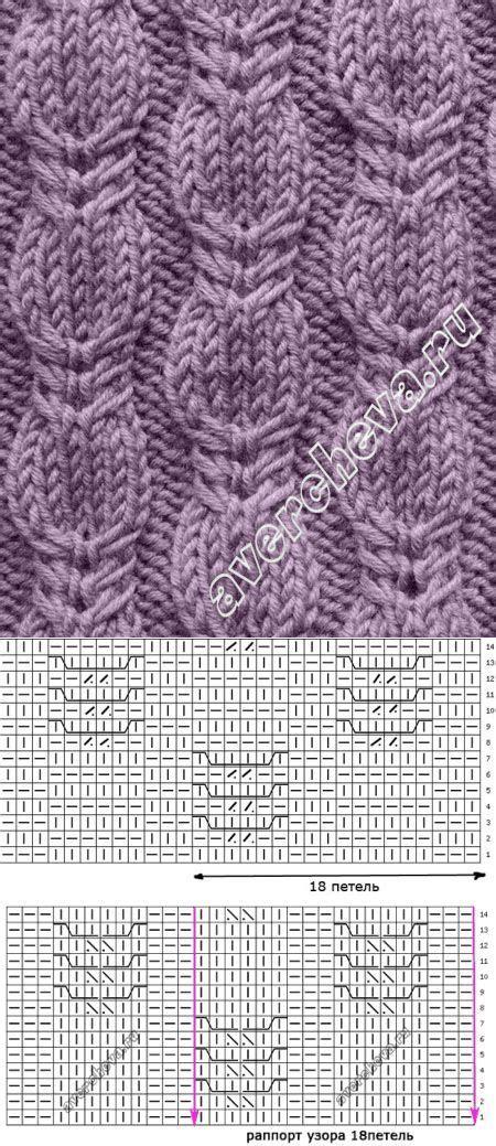 knitting language translation 383 best images about rombų pynių mezgimas on