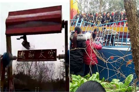 amusement park swing accident kin of girl killed in china theme park ride to get over
