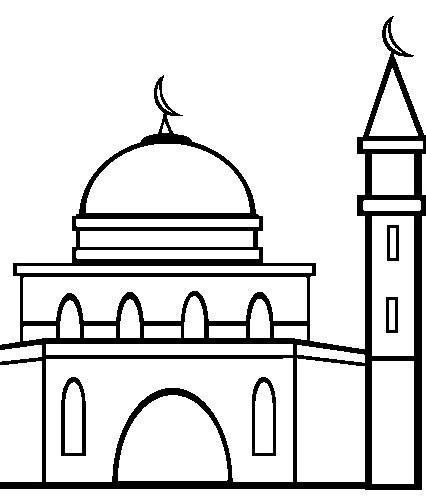 Quran Ummahatul Mukminin Rainbow produk islam indonesia gambar masjid hitam putih