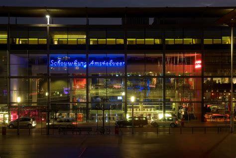 schouwburg amstelveen theater archives cultuurplatform