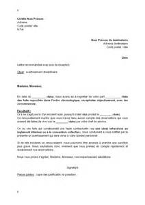 Exemple Lettre De Motivation Type Lettre De Motivation Type Modele Gratuit