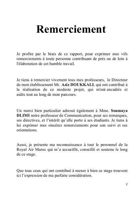 Exemple De Remerciement Rapport De Stage