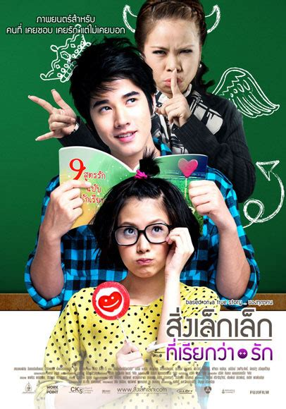 film thailand first love first love 2010 dvdrip mediafire