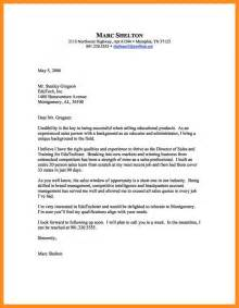 Sle Letter For Product Sling 11 Exle Of Sales Letter For Product Mystock Clerk