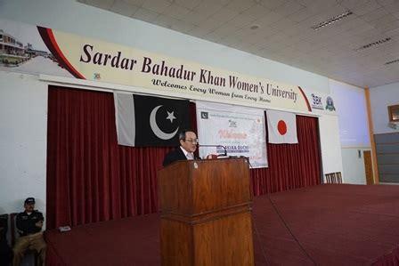 consolato pakistan a consulate general of japan in karachi