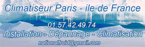 Clim Reversible 75 75 clim climatisation climatiseur chauffage