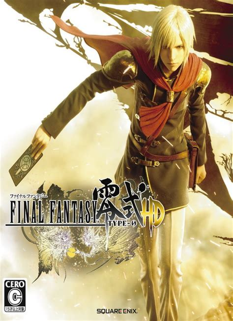 final fantasy film zone telechargement telecharger cpasbien torrent pour pc fr final fantasy