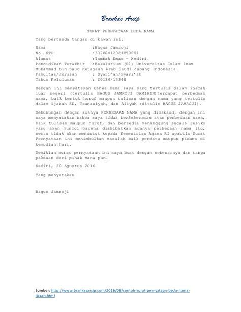 format surat keterangan beda nama surat pernyataan beda nama brankasarsip com
