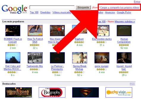 subir imagenes google gratis videoedicion org v7 0