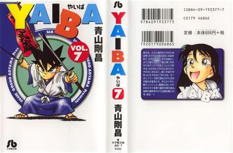Legendary Brave Swordsman Yaiba 1993 Complete Series yaiba aoyama goushou zerochan anime image board