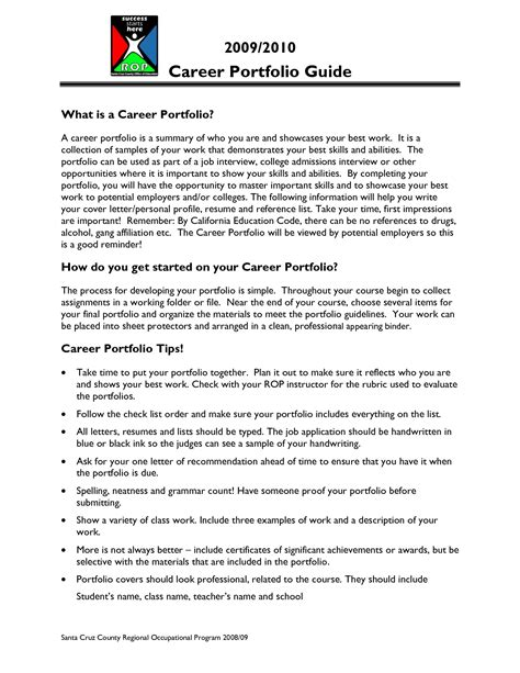 portfolio free template best photos of career portfolio templates sle