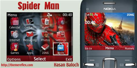 themes nokia x2 manchester united search results for theme nokia c3 x2 01 calendar 2015
