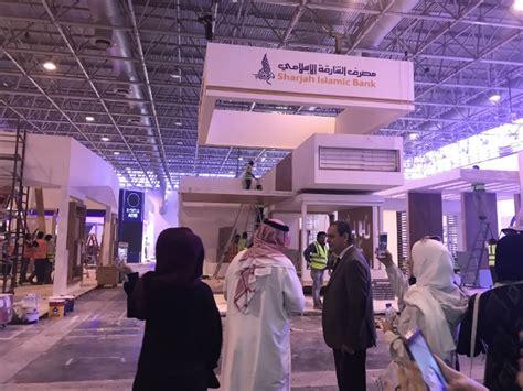 interior design department takes  field trip  expo center sharjah